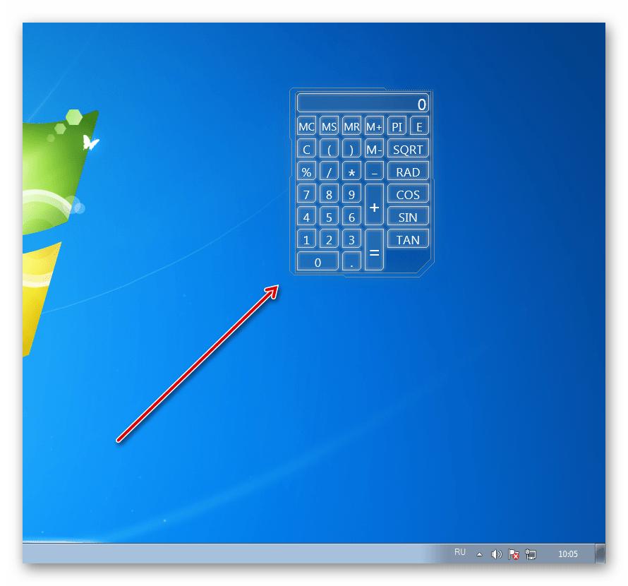 Скин программы Rainmeter на рабочем столе в Windows 7