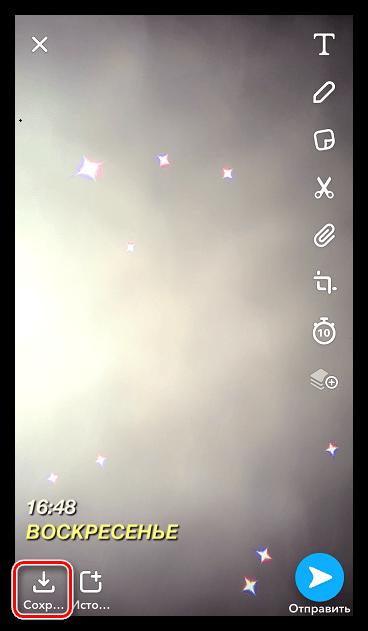 Сохранение Снапа в фотопленке в приложении Snapchat на iPhone
