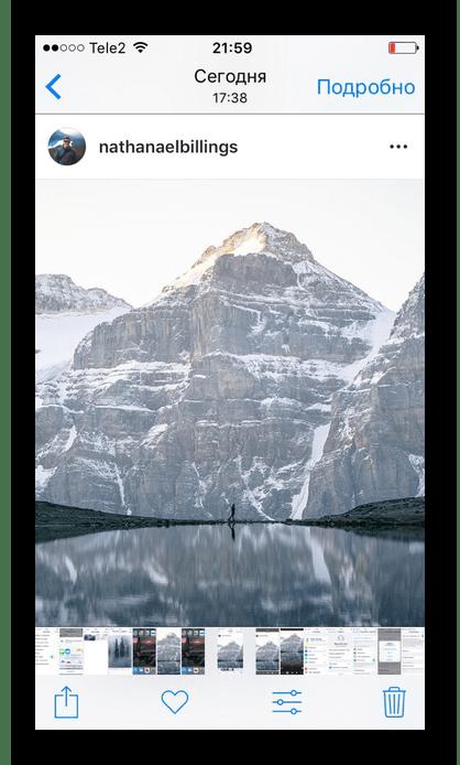 Сохраненный скриншот из Instagram в Фото на iPhone