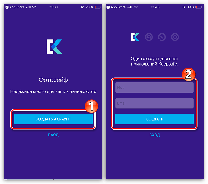 Создание аккаунта в приложении Keepsafe на iPhone