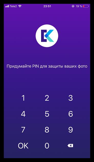 Создание пин-кода в приложении Keepsafe на iPhone