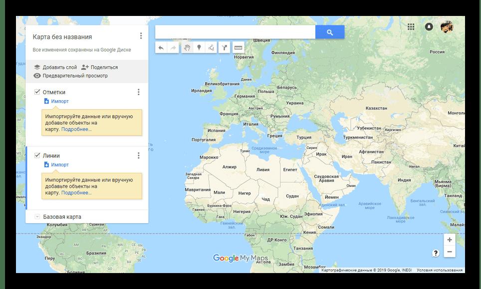 Создание слоев на сайте Google My Maps