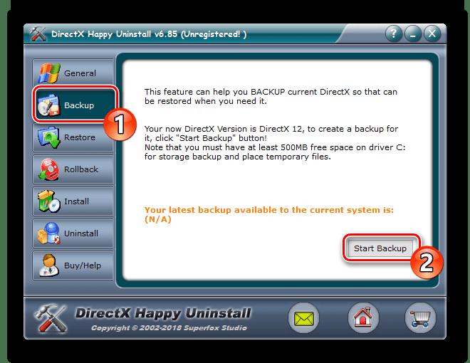 Создать резервную копию в программе DirectX Happy Uninstall