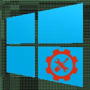 Средства администрирования windows 10
