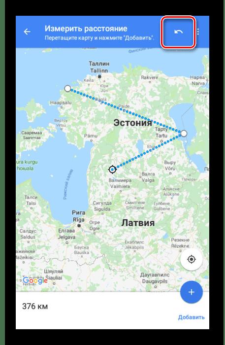Удаление точек в приложении Google Карты
