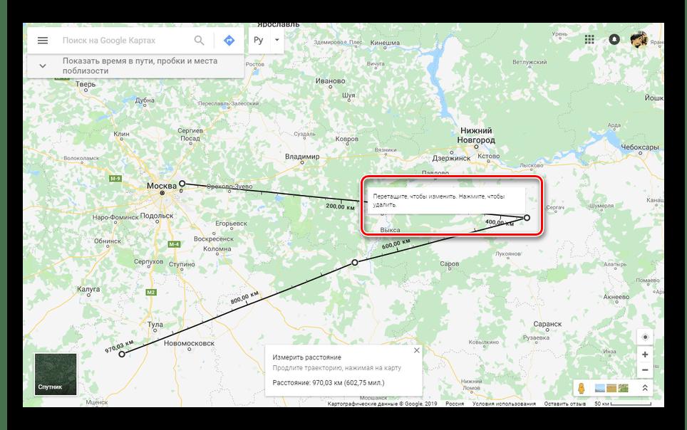 Успешно удаленная точка на сайте Google Карты