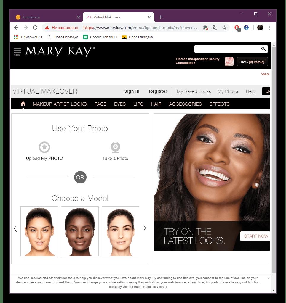 Виртуальный макияж от MaryKay