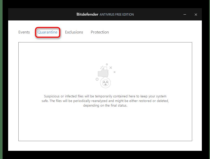 Вкладка Quarantine в Bitdefender Antivirus Free Edition