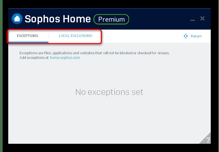 Вкладки с исключениями в Sophos Home