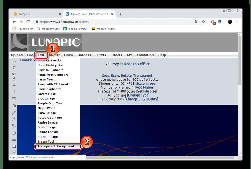 Выбрать действие на сайте LunaPic