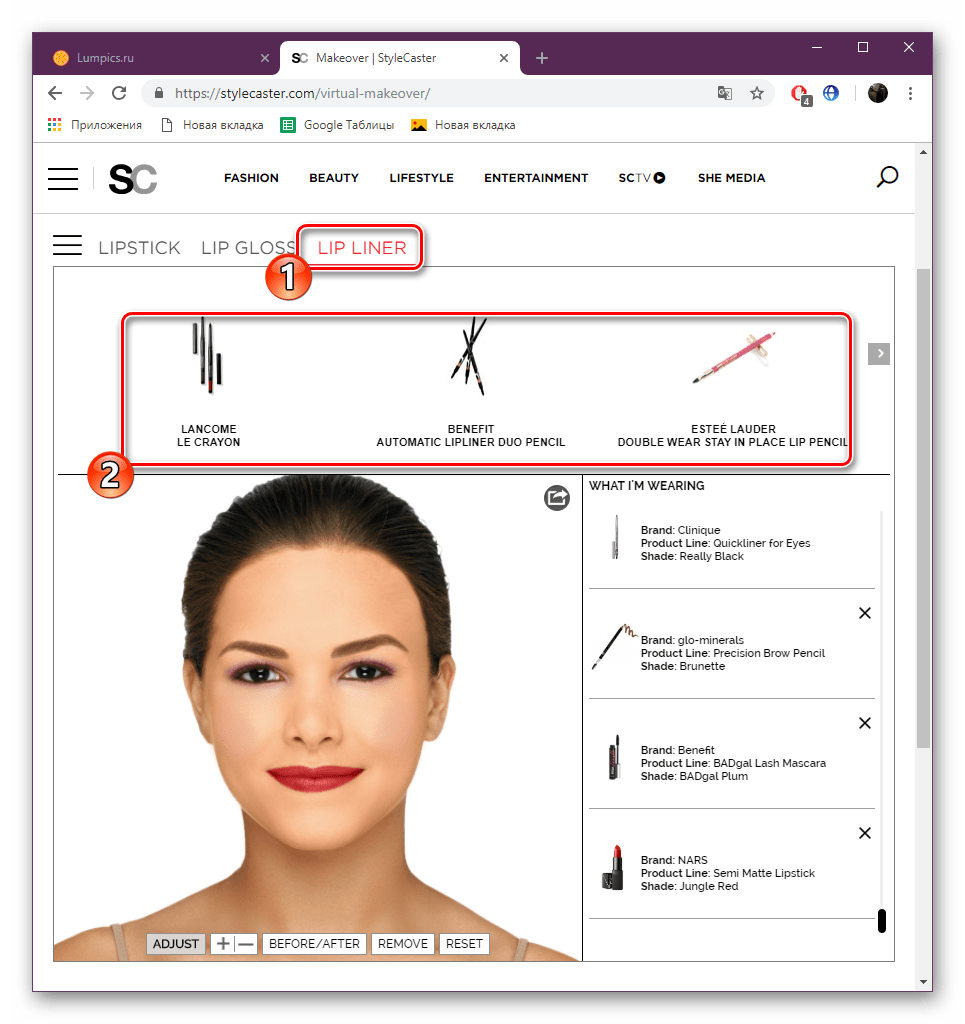 Выбрать карандаш для губ на сайте StyleCaster Makeover