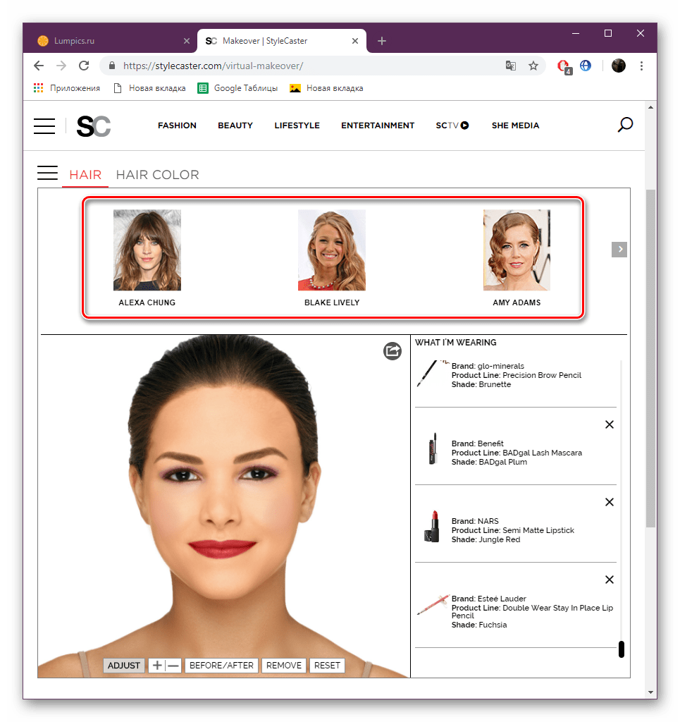 Выбрать прическу на сайте StyleCaster Makeover