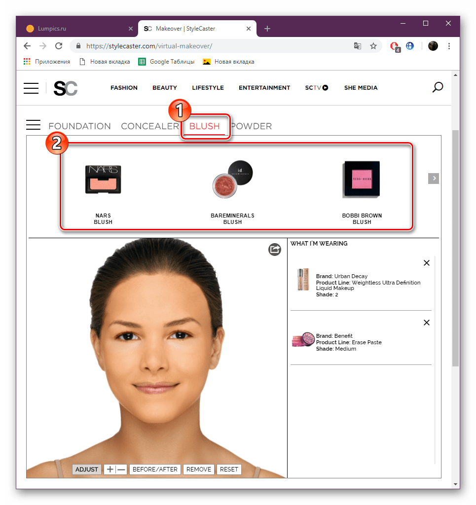 Выбрать румяна на сайте StyleCaster Makeover