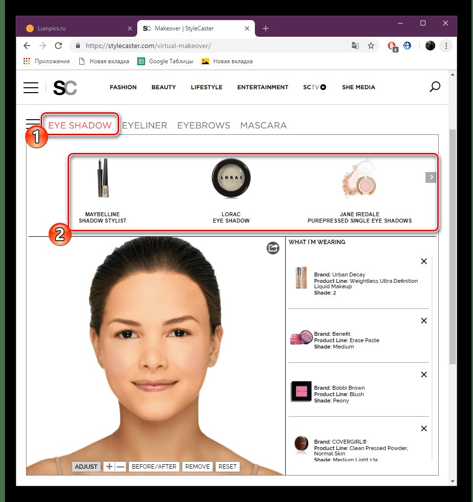 Выбрать тени для глаз на сайте StyleCaster Makeover