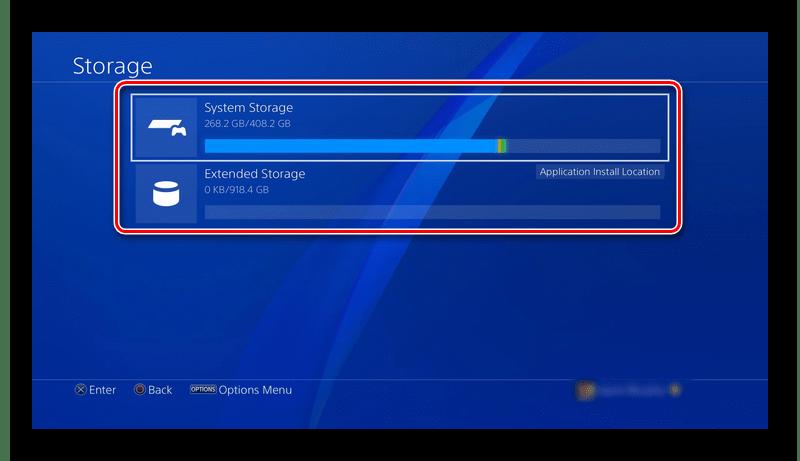 Выбрать тип памяти игровой приставки PS4