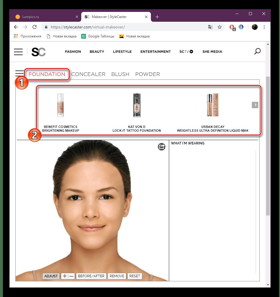 Выбрать тональную основу на сайте StyleCaster Makeover