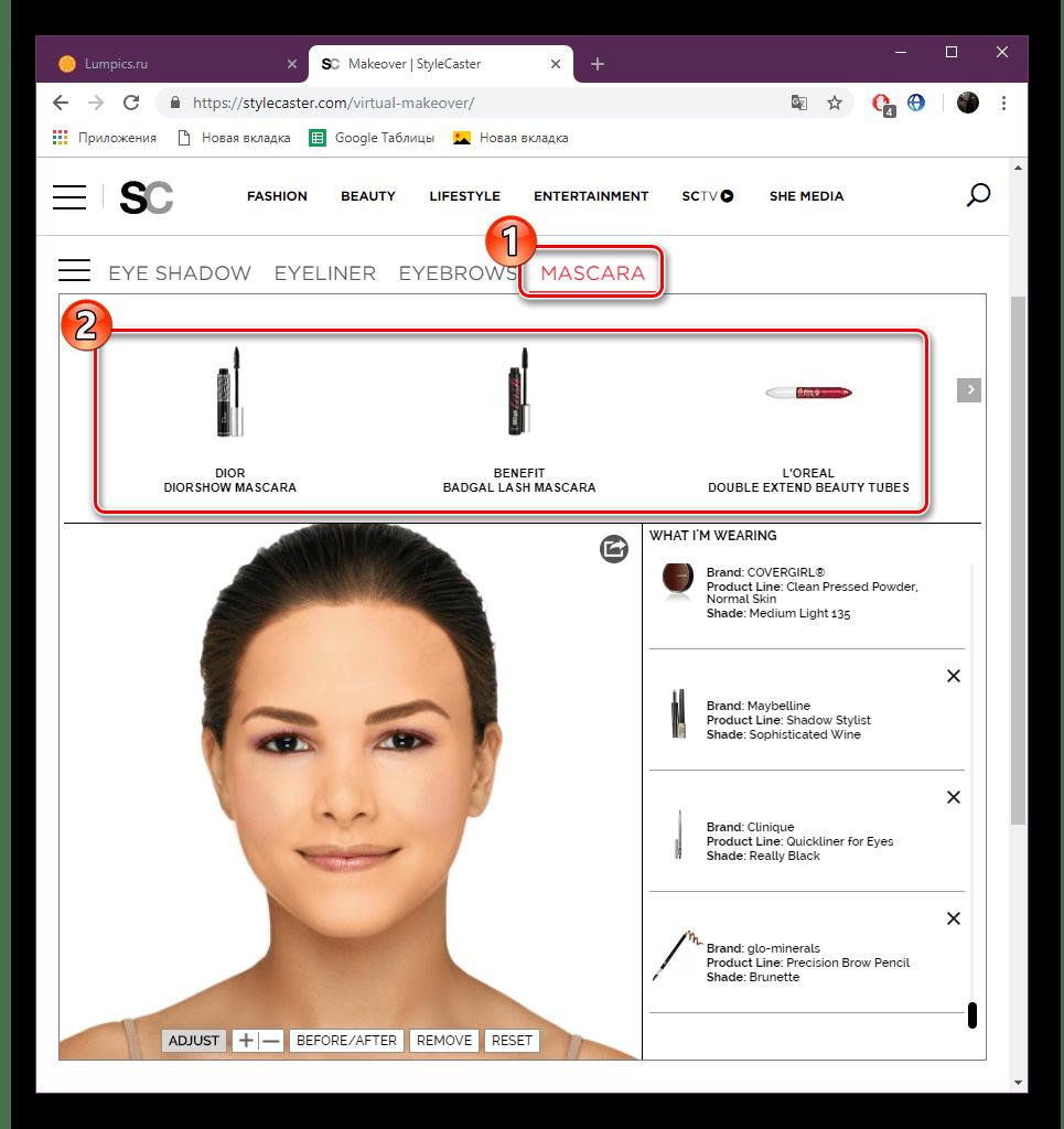 Выбрать тушь на сайте StyleCaster Makeover