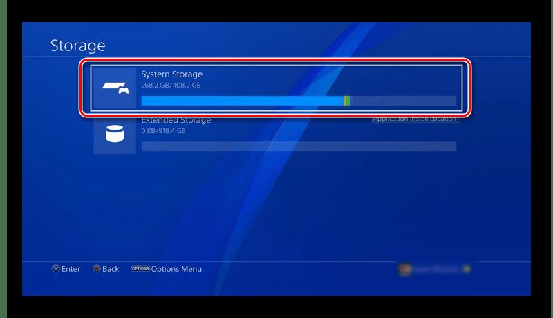 Выбрать внутреннее хранилище игровой приставки PS4