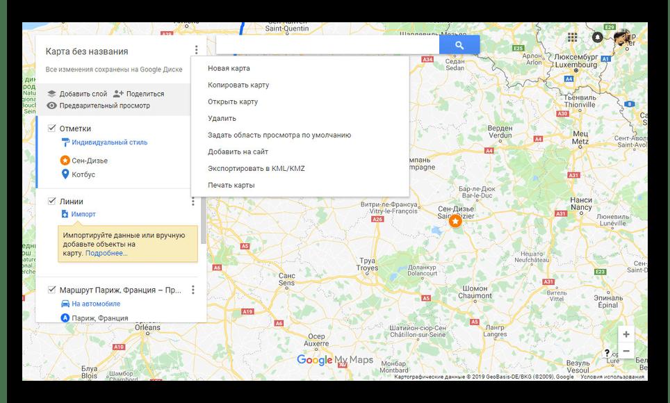 Выделение начальной области на сайте Google My Maps