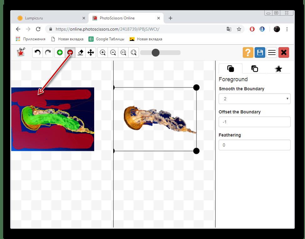 Выделить область для удаления на сайте PhotoScissors