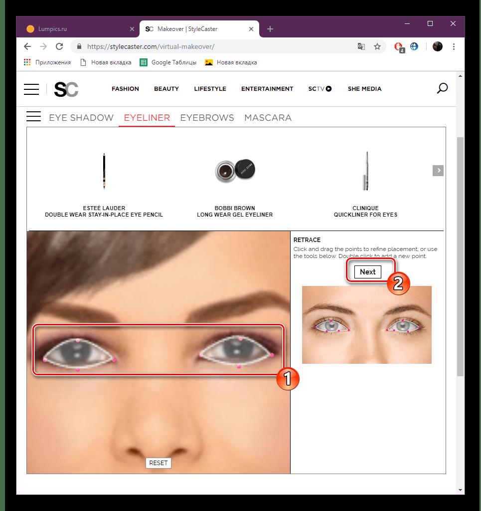 Задать область глаз на сайте StyleCaster Makeover