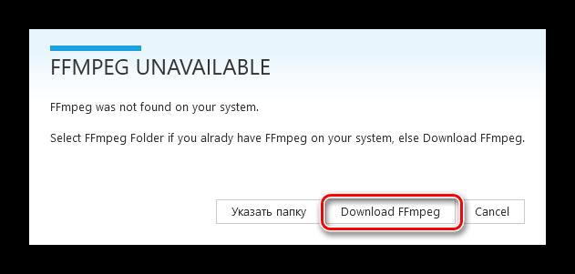 Загрузить кодек для записи видео с экрана в программе Captura для Windows 10