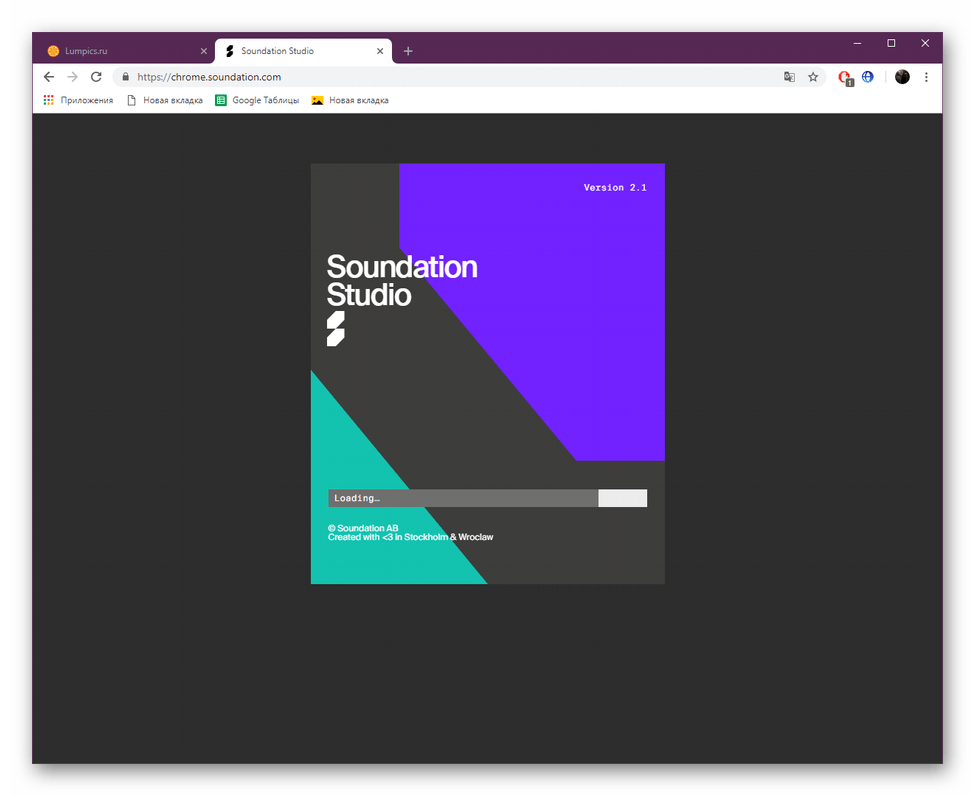 Загрузка студии на сайте Soundation