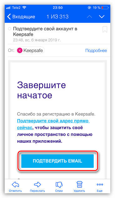 Завершение создания акаунта в приложении Keepsafe для iPhone
