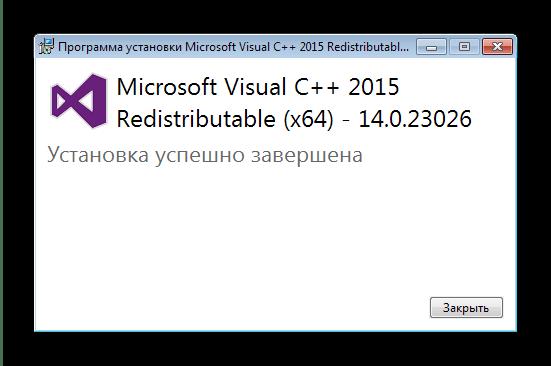 Завершить переустановку пакета С++ для решения проблем с api-ms-win-crt-runtime-l1-1-0 dll