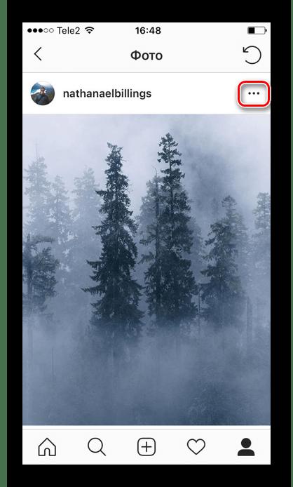 переход в настройки поста с фотографией в Instagram для её дальнейшего сохранения на iPhone