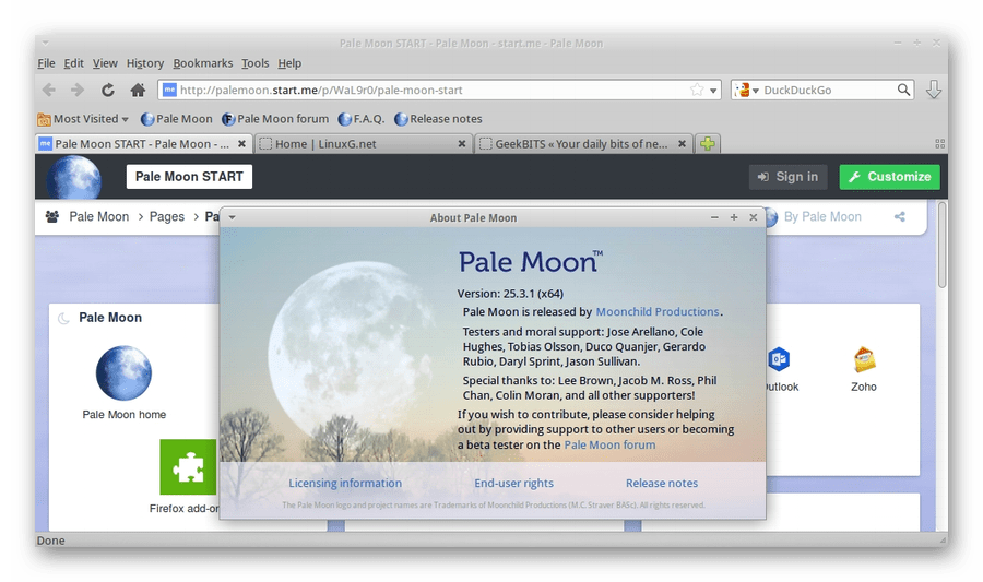 Браузер Pale Moon для Linux