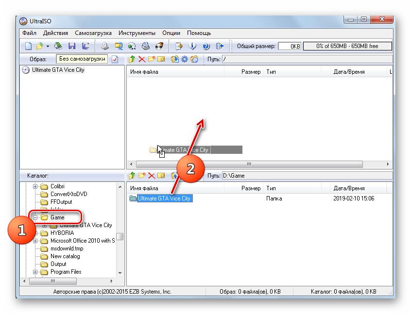 Добавление папки с игрой в образ диска в программе UltraISO