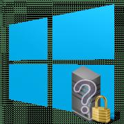 Где расположена Локальная политика безопасности в Windows 10
