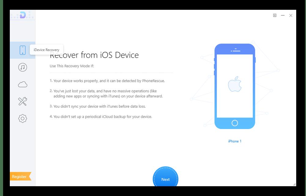 Главный экран программы Primo iPhone Data Recovery на iPhone для восстановления отдельных файлов