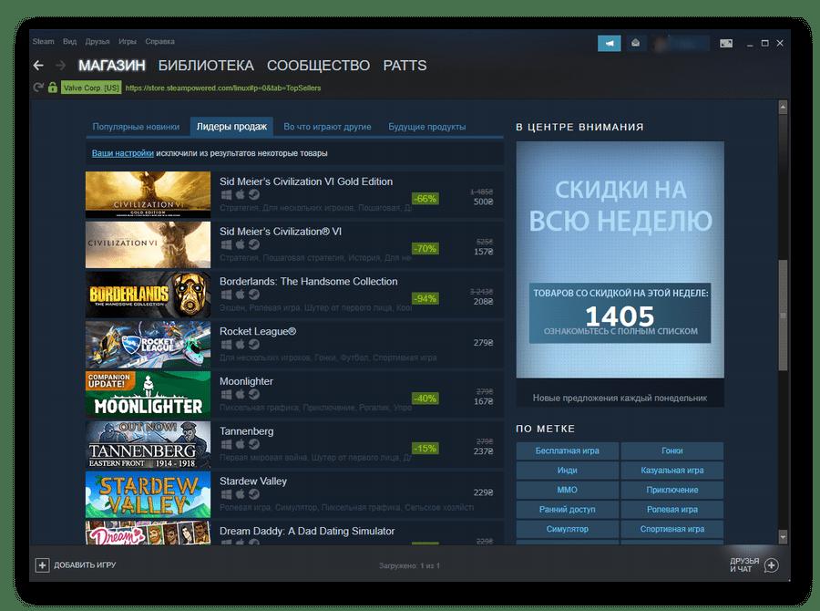 Игры в Steam для операционной системы Linux
