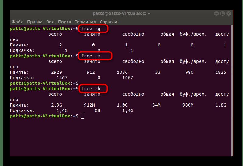 Информация об оперативной памяти в разных форматах в Linux