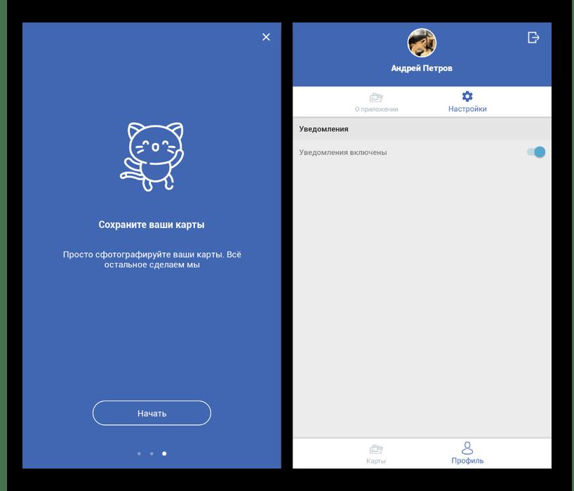 Использование приложения United Discount на Android