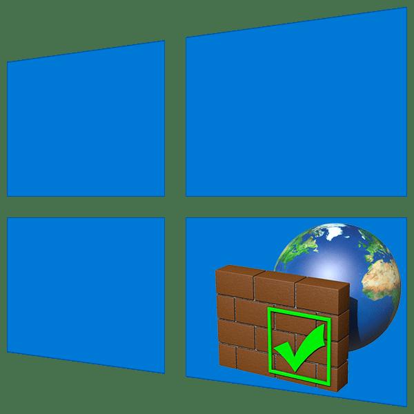 Как добавить в исключения в брандмауэр на Windows 10