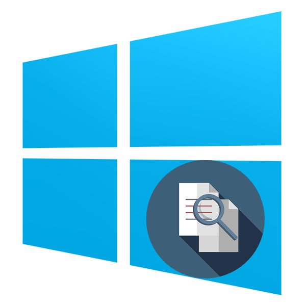 Как искать файлы по содержимому в Windows 10