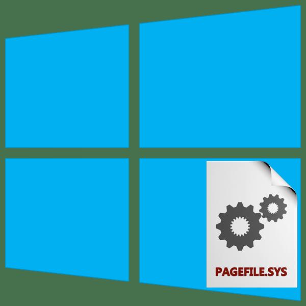 Как настроить виртуальную память в Windows 10