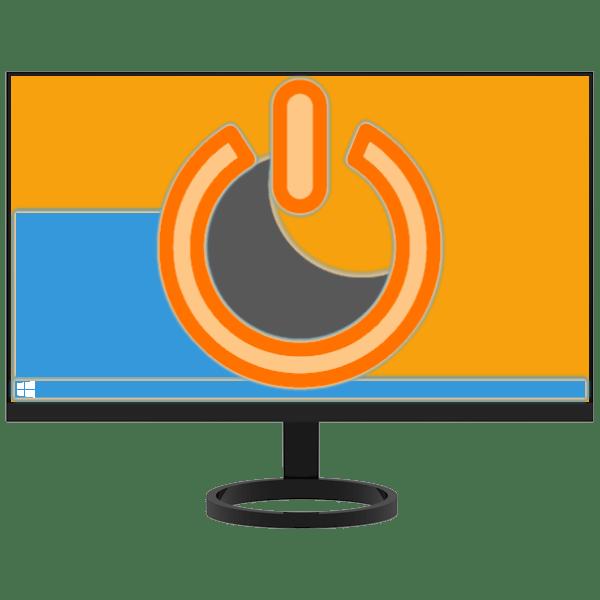 Как отключить спящий режим на компьютере