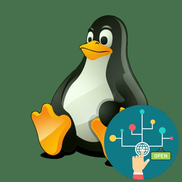 Как открыть порт в Linux
