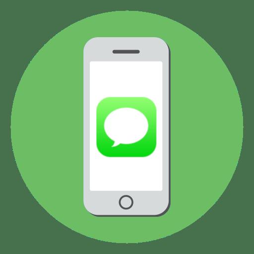 Как перенести SMS-сообщения с iPhone на iPhone