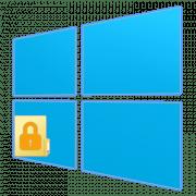 Как поставить пароль на папку в Windows 10