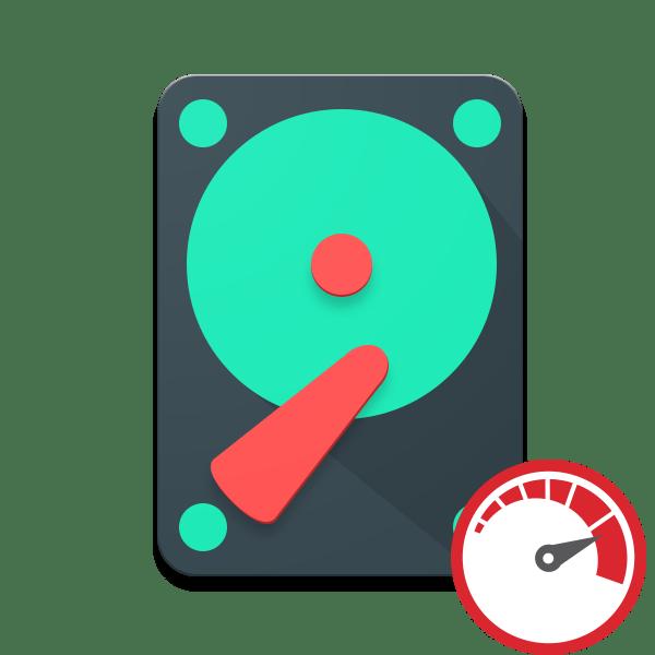 Как проверить скорость жесткого диска