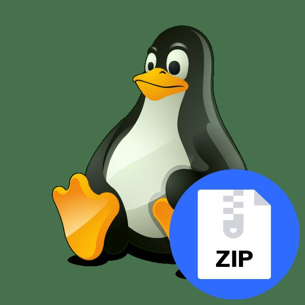 Как распаковать ZIP в Linux