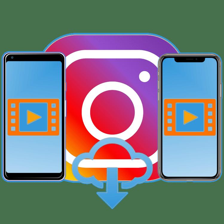 Как скачать видео с Инстаграм на телефон