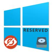 Как скрыть диск Зарезервировано системой в Windows 10