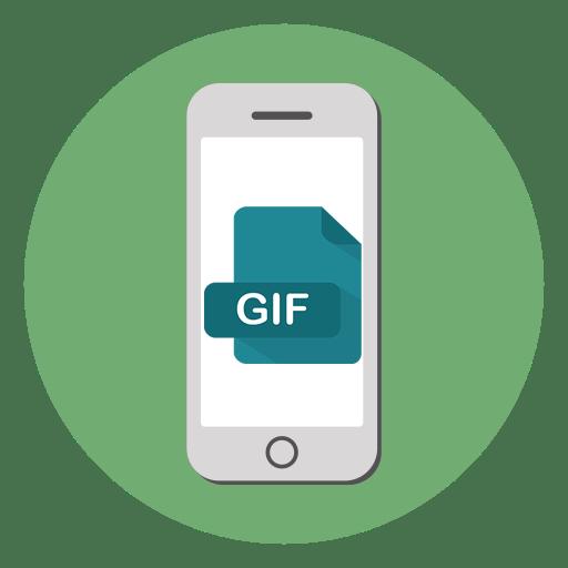 Как сохранить гифку на iPhone