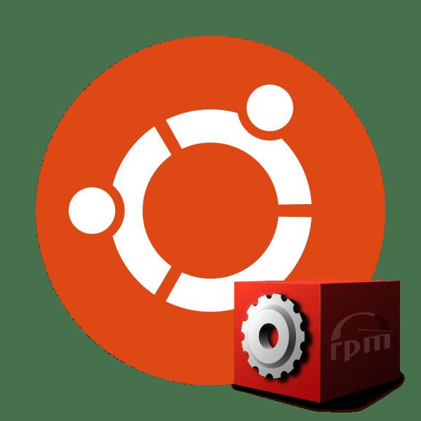 Как установить RPM в Ubuntu